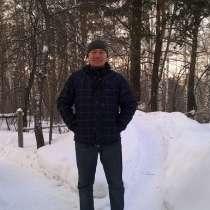Павел, 39 лет, хочет пообщаться, в Новокузнецке