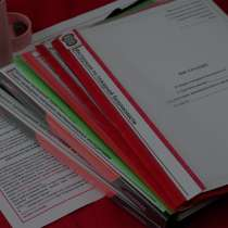 Документы по пожарной безопасности и охране труда, в Верхнем Уфалее