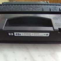 Картридж HP 49X (Q5949XD) оригинал !, в Нижневартовске