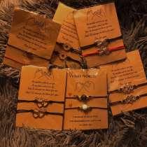 Парные браслеты, в Старом Осколе