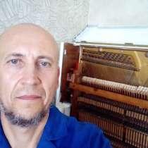 Реставрация фортепиано, ремонт, настройка, перевозка, оценка, в Краснодаре
