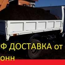 Торф доставка в любых объемах, в Иркутске