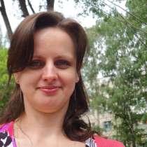 Надежда, 35 лет, хочет найти новых друзей, в Иванове