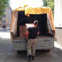 Услуги грузчиков • Грузоперевозки • Вывоз мусора • Демонтаж, в Смоленске