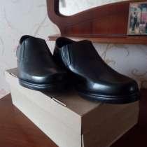 Туфли мужские, кожа, в г.Барановичи
