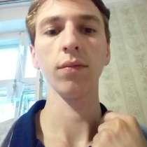 Serg, 24 года, хочет познакомиться – Ищу свою любовь, в Новосибирске