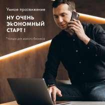 Продающие сайты не дорого, в г.Алматы