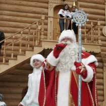 Тур к Деду Морозу и прогулка по Красной площади, в Ярославле
