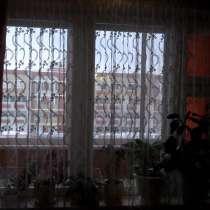 Продаётся 4-х комнатная благоустроенная квартира, в Губахе