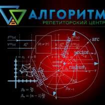 Подготовка к ЗНО по математике и физике в Днепре(Квартал), в г.Днепропетровск