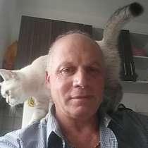 Valerji, 55 лет, хочет познакомиться – Я здесь потому что ищу тебя, в г.Лейпциг