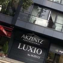 Администратор салона красоты в Стамбуле, в г.Стамбул