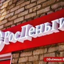 Яркие вывески от Первого Цеха, в Красноярске