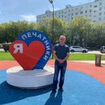 ШАМИЛЬ, 50 лет, хочет пообщаться – Познакомлюсь для отношений с женщиной!, в Москве