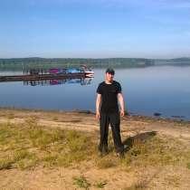 Мастер на час, в Екатеринбурге