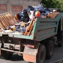 Вывоз мусора,утилизация мебели. Газель, Зил, КамАЗ, Грузчики, в Барнауле