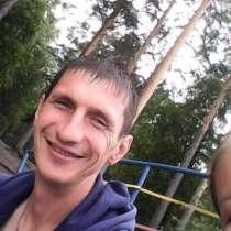 Алексей, 40 лет, хочет познакомиться, в Копейске