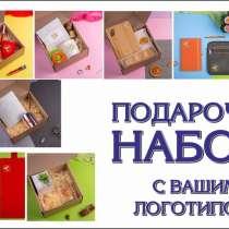 Баннеры, сувениры, подарки, футболки, печать, в Новосибирске