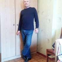 ИГОРЬ, 53 года, хочет познакомиться, в г.Днепропетровск