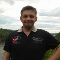 Программист, системный администратор, в Усть-Илимске