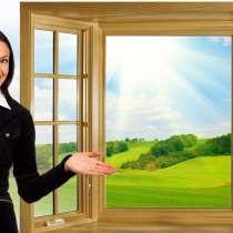 Металлопластиковые окна, скидка до 30%, в Адлере