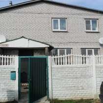 Продается двух этажный дом 132 кв. м. в селе Заплавное, в Ленинске