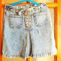 Синяя джинсовая юбка, в Краснодаре
