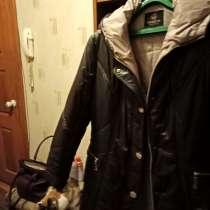 Пальто и куртка женские большого размера, в Лысьве