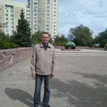 Андрей, 50 лет, хочет познакомиться – Встеча, в г.Караганда