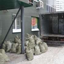 Вывоз мусора после ремонта Газелью Нижний Новгород, в Нижнем Новгороде