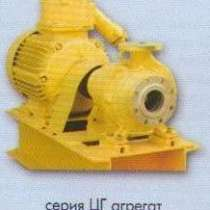 Насос герметичный ЦГ 50-32-200 агрегат, в Москве