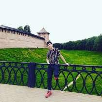 Joma, 24 года, хочет пообщаться, в Великом Новгороде
