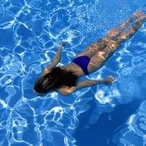 Перекись для бассейна, в Геленджике
