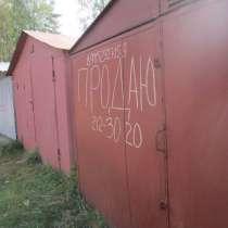 Продам металлический гараж в хорошем состоянии, в Дубне