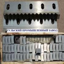 Нож для шредера 40 40 25мм от завода производителя. Отгрузка, в Нижнем Новгороде