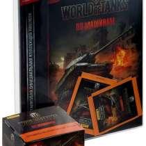 Коллекция наклеек Panini World of Tanks (альбом+блок), в г.Днепропетровск