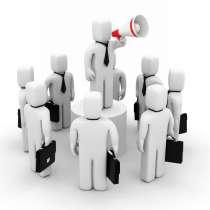 Обучение Управление персоналом организации, в Краснодаре