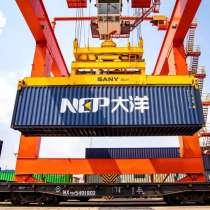 Контейнерные перевозки из Китая в Узбекистан, в г.Гуанчжоу