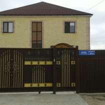 Недвижимость - срочная продажа 2х этажного дома в ч /города, в г.Атырау