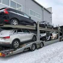 Перевозка автомобиля на автовозе по России, в Москве