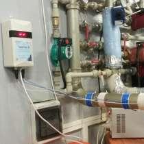 Энергосбережение. Защита от накипи, ржавчины и коррозии, в Краснодаре