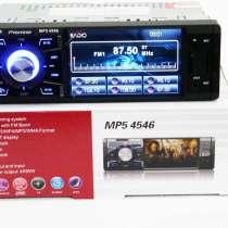 "Магнитола Pioneer PA4547 ISO, экран 4"" DIVX, MP3, USB, SD, в г.Киев"