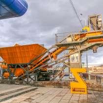 Бетонный завод QUICK BETON-55 Цена 5 860 583 рублей, в г.Ереван