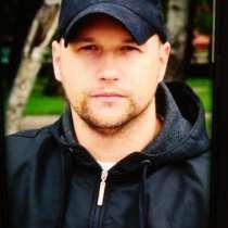 Вадим, 35 лет, хочет пообщаться, в г.Франкфурт-на-Майне