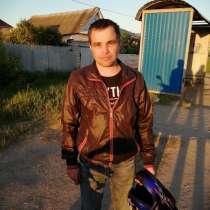 Анатолий Филиппов, 38 лет, хочет пообщаться, в Волжске