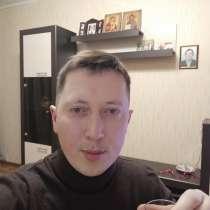 Егор, 30 лет, хочет пообщаться – Егор,30лет, ищу девушку для серьезных отношений,854, в Дзержинске