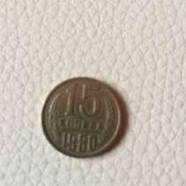 Монета продаю, в Орехово-Зуево