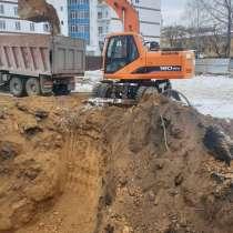 ООО Перспективные Решения, в Екатеринбурге