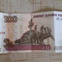 Брак монета 5 рублей, в г.Гуанчжоу