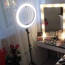 Кольцевая лампа LED (светодиодная) для индустрии красоты, в г.Костанай